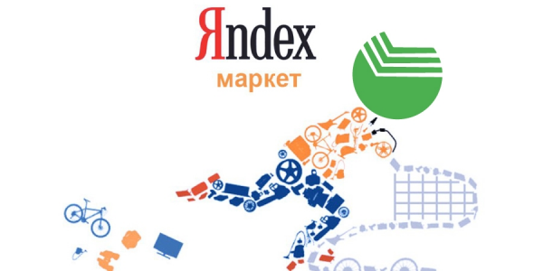 Новая услуга от российского поисковика «Яндекс.Сбербанк»