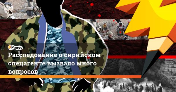 «Журнализд» Денис Коротков ответит за вымышленное убийство своего информатора Амельченко
