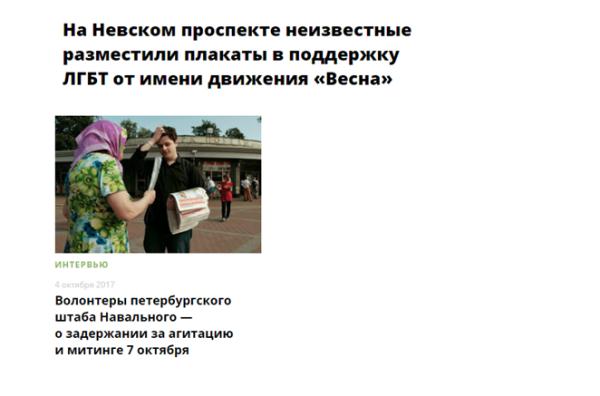 «Бумага» на деньги иностранных НКО разрушает традиционные  ценности российского общества