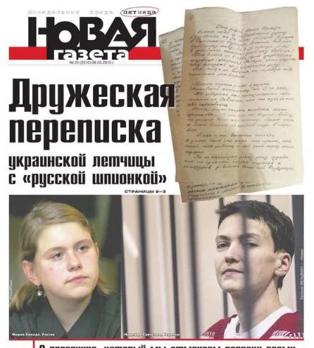 Редколлегия «Новой газеты» в ужасе от возможной утраты западных грантов