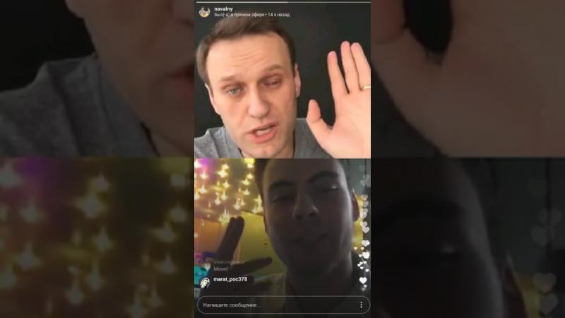 Укроботы или очередное фиаско в карьере блогера Навального