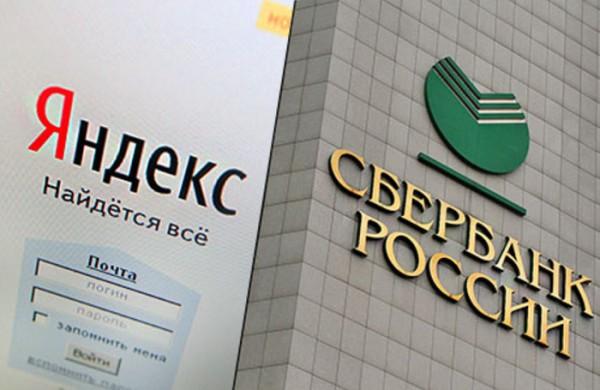 «Яндекс» на краю гибели: спасти его может только «Сбербанк»