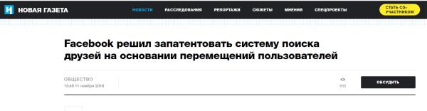 В родной стихии: «Новая газета» на форуме либерастных НКО
