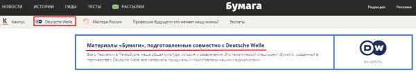 «Бумага» очерняет славу ленинградских блокадников