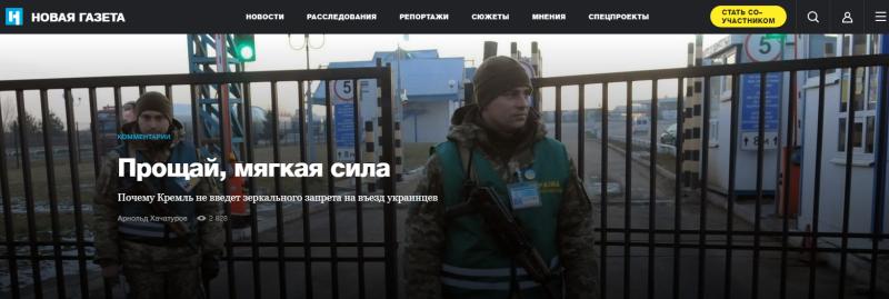 «Новая газета» отрабатывает новые антироссийские методички Ходорковского