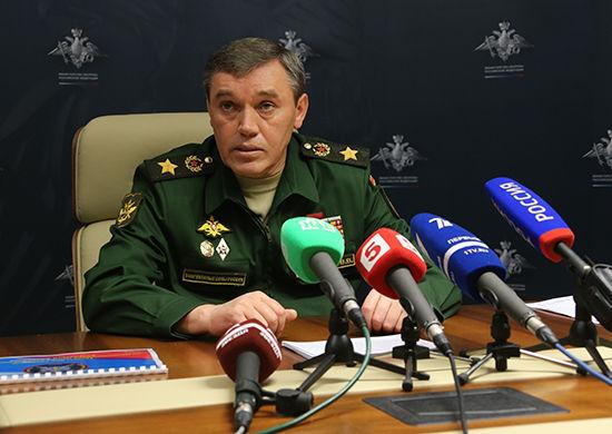 Начштаба ВС РФ В.Герасименко: «обеспечено гарантированное обнаружение баллистических ракет»