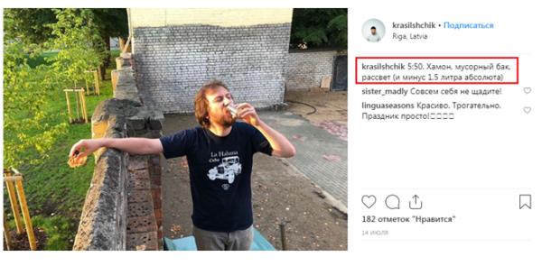 Аморальная рокировка: после «Медузы» Красильщик может возглавить Facebook в России