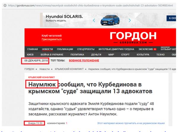 Русофобы и фрики гадюшника «Новой газеты»