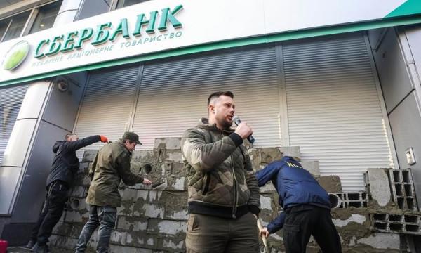 Российские банки постепенно покидают Украину