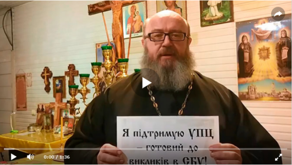 Украинские священнослужители поддерживают каноническую УПЦ МП