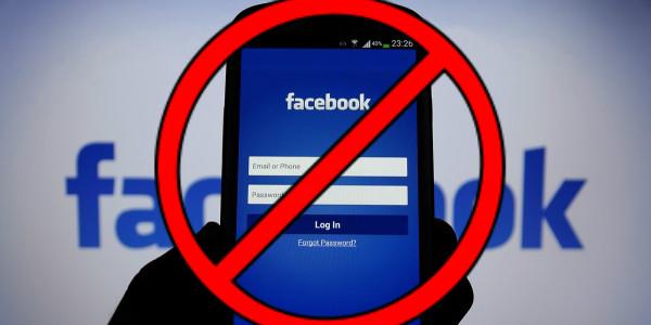 Технологии слежки за пользователями Facebook на службе у ЦРУ и АНБ