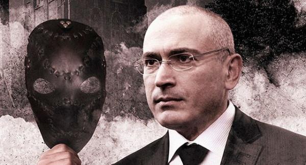 Скабрезности и пошлость – лицемерное оружие Ходорковского