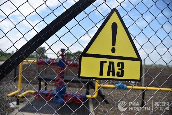 Forum 24 (Чехия): что будет, если Россия перекроет нам газ?