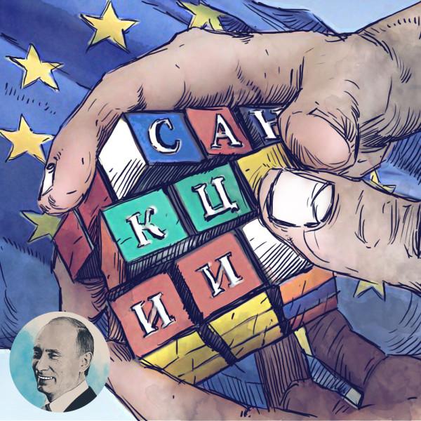 санкции в отношении РФ начинают бумерангом возвращаться