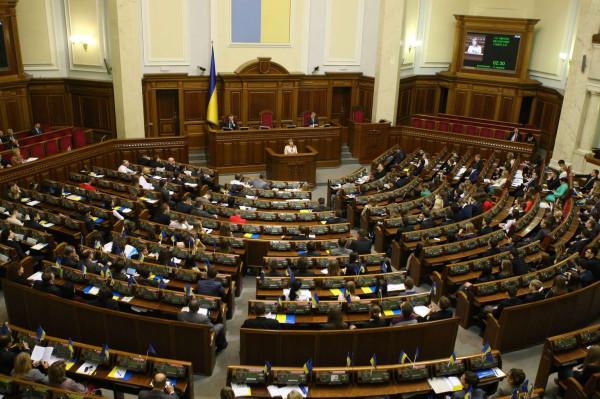 «Украина - самая бедная страна в мире» - экс-депутат Верховной Рады