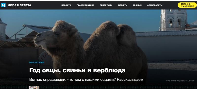 «Новая» пиарит антироссийский фестиваль «Артдокфест», получая за его счет новые западные гранты