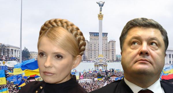 Украинский ставленник США: Белый дом контролирует весь предвыборный процесс в Незалежной
