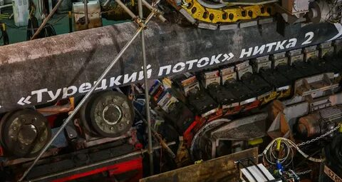 Украина скалится от бессилия помешать строительству новых газопроводов из РФ в ЕС