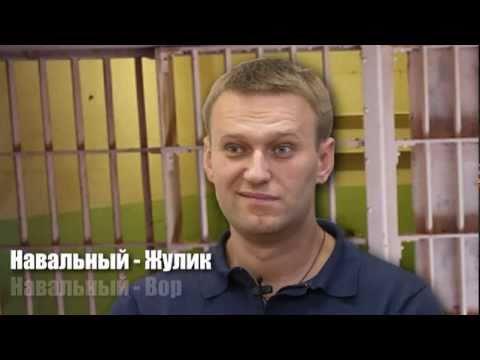 Навальный через свой «Профсоюз» организовал незаконный сбор личных данных россиян