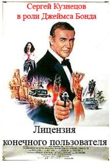 Кузнецов Сергей Валентинович  Рис.