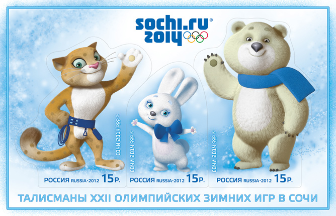 Реклама в Сочи-2014