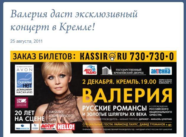 FireShot Screen Capture #077 - 'Валерия' - valeriya_livejournal_com