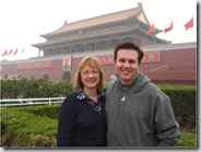 Mom and I in front of the Forbidden City.