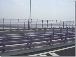 The longest oversea bridge.