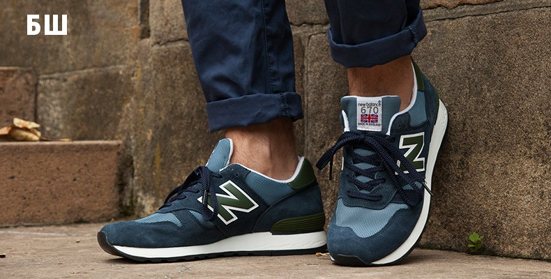 huge sale 87401 3be3d New Balance 670 - BRANDSHOP — LiveJournal