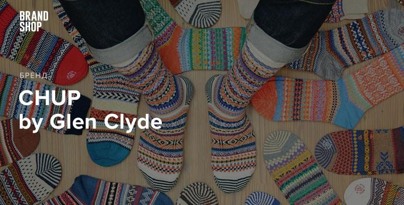 История бренда CHUP by Glen Clyde