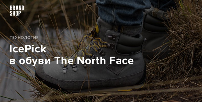 Технология IcePick в обуви The North Face