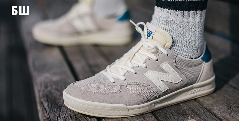 ... с тремя более ранними партнерами New Balance  Sneakersnstuff, Firmament  и 24 Kilates, чтобы подготовить специальное издание теннисной обуви Court  300. f1269a96477