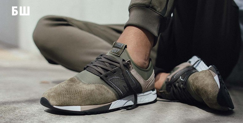 Shopping > new balance 274 luxe, Up to 74% OFF