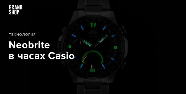Технология Neobrite в часах Casio