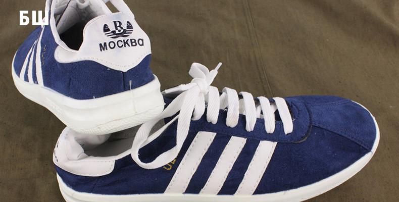 8c908844 ... былые обиды и копирование их обуви, создала Адидас Москва в рамках  Городской серии. Туда также вошла модель в честь Петербурга. Московские  кроссовки ...