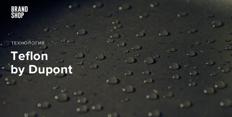 История технологии Teflon by Dupont