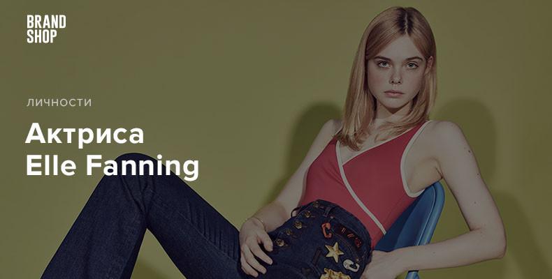 Эль Фэннинг - актриса с двух лет, от Спилберга до Копполы