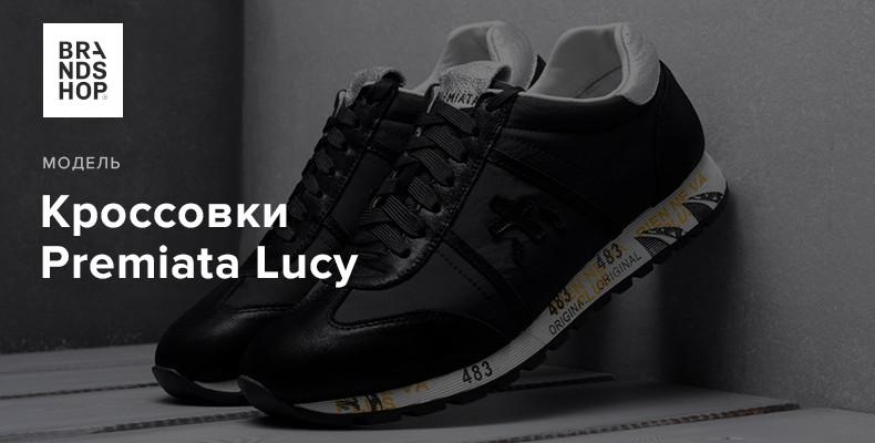 Модель кроссовок Premiata lucy