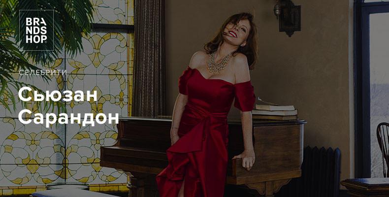 Сьюзан Сарандон - вечно сияющая звезда Голливуда