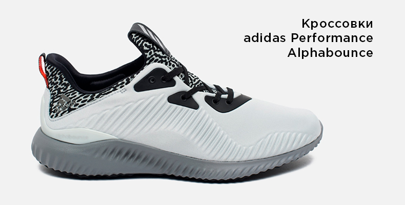 Кроссовки adidas Performance Alphabounce