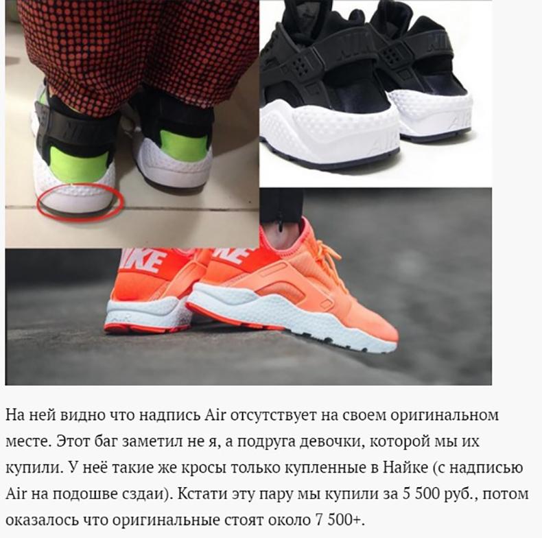 Фото различных кросовок Найк Хуарач