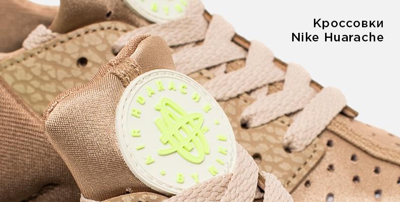 Фото оригинальных кроссовок Nike Huarache