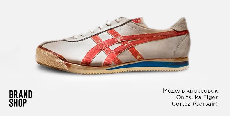 Легендарные кроссовки Onitsuka Tiger Cortez 1969-го года
