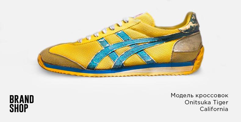 Кроссовки Onitsuka Tiger California 1978-го года