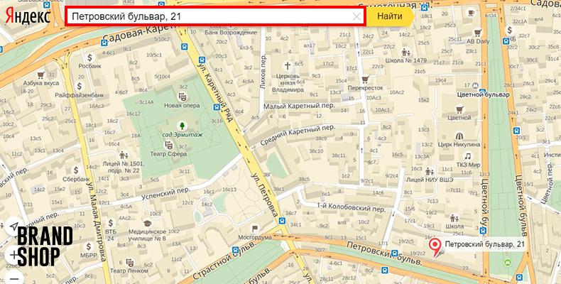 BRANDSHOP на Яндекс Картах панорама магазина шаг-1