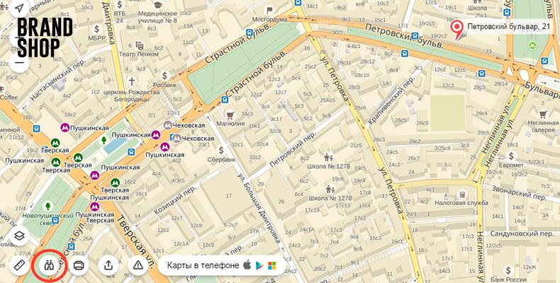 BRANDSHOP на Яндекс Картах панорама магазина шаг-2