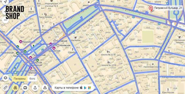 BRANDSHOP на Яндекс Картах панорама магазина шаг-3