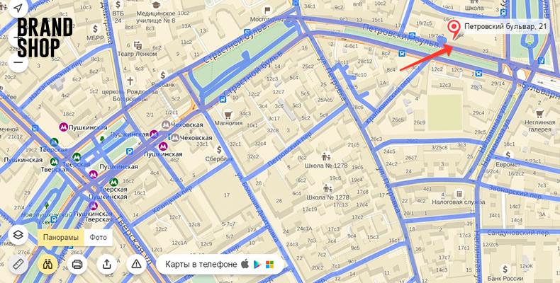 BRANDSHOP на Яндекс Картах панорама магазина шаг-4