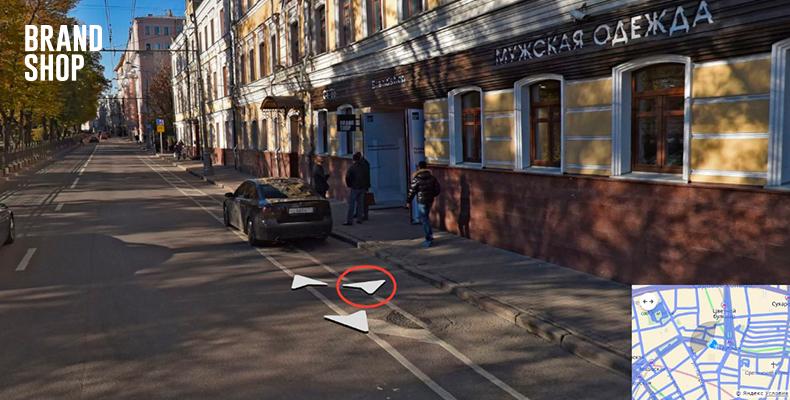 BRANDSHOP на Яндекс Картах панорама магазина шаг-6