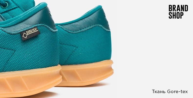 Кроссовки с использованием ткани Gore-Tex
